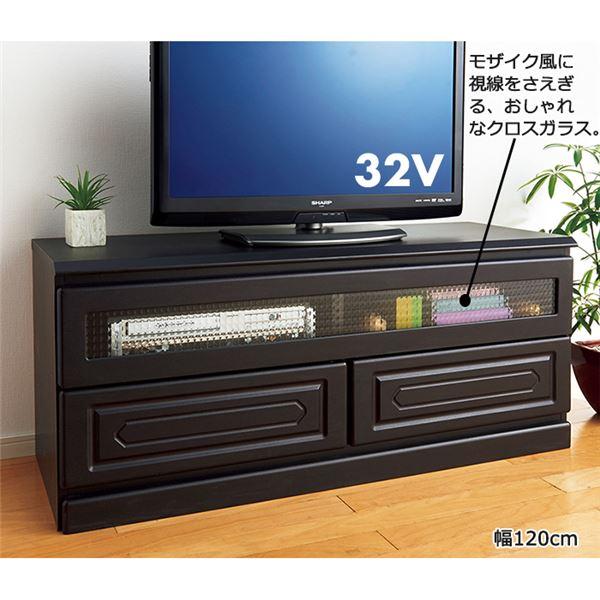 テレビ台(木製) 関連商品 素敵なフラップ扉デザインテレビ台/テレビボード 【幅120cm】 クロスガラス使用 引き出し収納付き