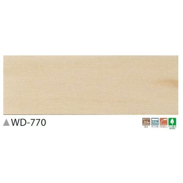 インテリア雑貨・家具 関連商品 フローリング調 ウッドタイル メイプル 24枚セット WD-770