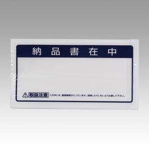 (業務用セット) クルーズ クルーズパック 納品書在中 JP-35 100枚入 【×2セット】