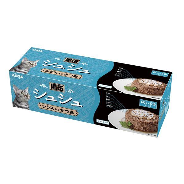猫用品 キャットフード・サプリメント 関連 (まとめ)アイシア 黒缶シュシュ6P シラス入かつお 60g×6【猫用・フード】【ペット用品】【×12セット】