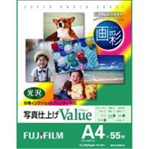 パソコン・周辺機器 (業務用20セット) 富士フィルム FUJI 画彩 写真仕上げValue WPA455VA A4 55枚 【×20セット】
