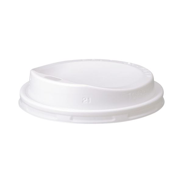 キッチン・食器 (まとめ) サンナップ 厚紙タンブラー専用フタ 1パック(50個) 【×15セット】
