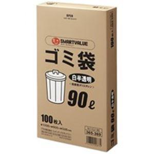 掃除用具 関連 (業務用10セット) ジョインテックス ゴミ袋 LDD 白半透明 90L 100枚 N115J-90 【×10セット】