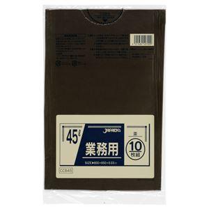 生活用品・インテリア・雑貨 (まとめ) ジャパックス カラーポリ袋 茶 45L CCB45 1パック(10枚) 【×20セット】