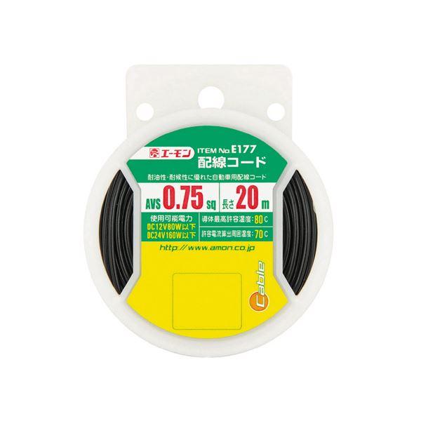 バイク用品 メンテナンス用品 関連 (まとめ) 配線コード E177 【×10セット】
