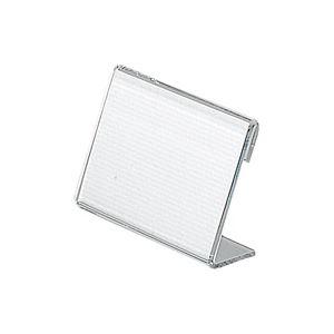 文房具・事務用品 関連 (業務用300セット) プラス L型カード立 CT-111L 【×300セット】