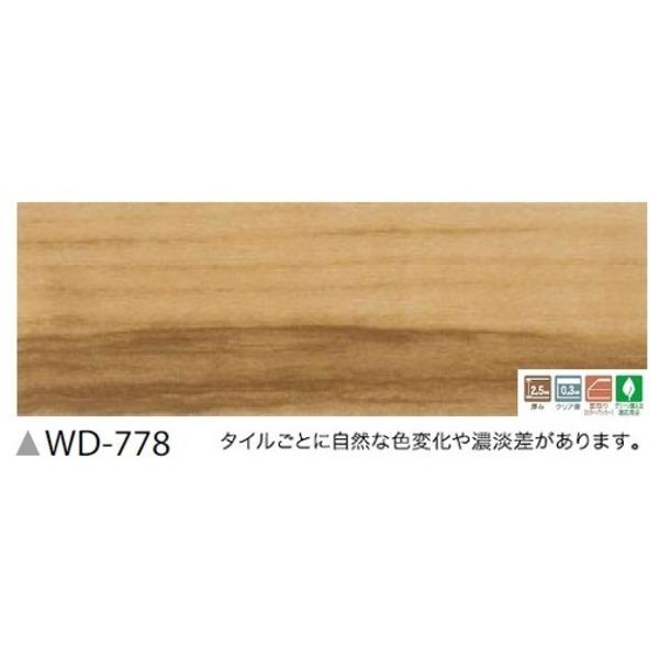 フローリング調 ウッドタイル シュガーメイプル 24枚セット WD-778