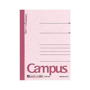 文具・オフィス用品 (まとめ) コクヨ キャンパスノート(普通横罫) A6 A罫 48枚 ノ-221AN 1冊 【×60セット】