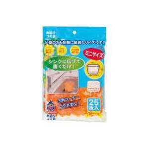 キッチン・食器 (業務用400セット) ネクスタ ごみっこポイスタンドタイプE Sサイズ 25枚 【×400セット】