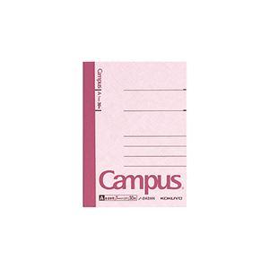 文具・オフィス用品 (まとめ) コクヨ キャンパスノート(普通横罫) A7変形 A罫 30枚 ノ-242A 1冊 【×80セット】