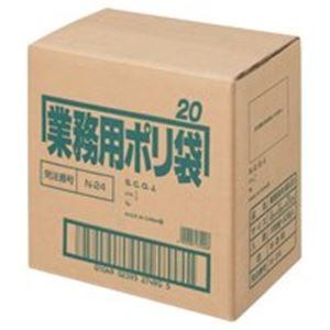 掃除用具 関連 (業務用5セット) 日本サニパック ポリゴミ袋 N-24 半透明 20L 10枚 60組 【×5セット】