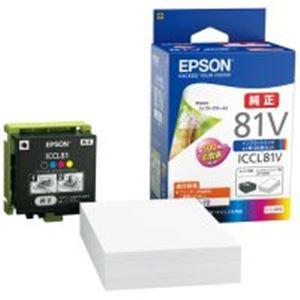 パソコン・周辺機器 PCサプライ・消耗品 インクカートリッジ 関連 (業務用5セット) EPSON(エプソン) モバイルインク ICCL81V 4色+用紙セット 【×5セット】