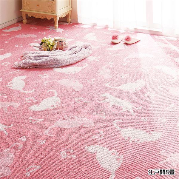 おしゃれな家具 関連商品 撥水加工タフトカーペット シロネコ 江戸間8畳