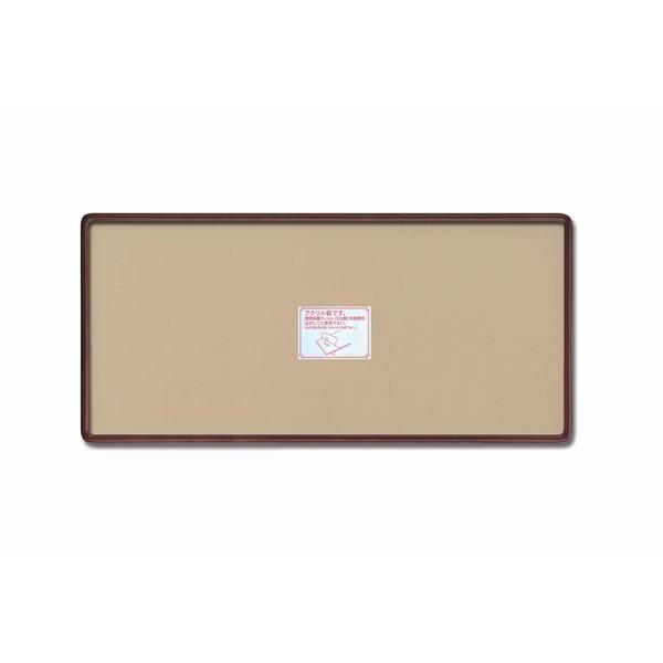 インテリア・家具関連 木製フレーム 角丸仕様・縦横兼用 ■角丸長方形額(780×390mm)ブラウン/セピア