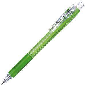 文具・オフィス用品 (まとめ) ゼブラ タプリクリップシャープ SHARP 0.5mm (軸色 緑) MN5-G 1本 【×50セット】