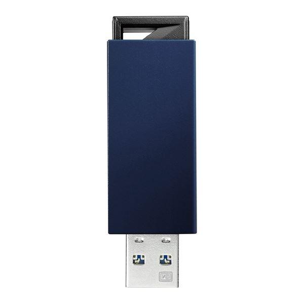 生活日用品 アイ・オー・データ機器 USB3.0/2.0対応 ノック式USBメモリー 32GB ブルー U3-PSH32G/B