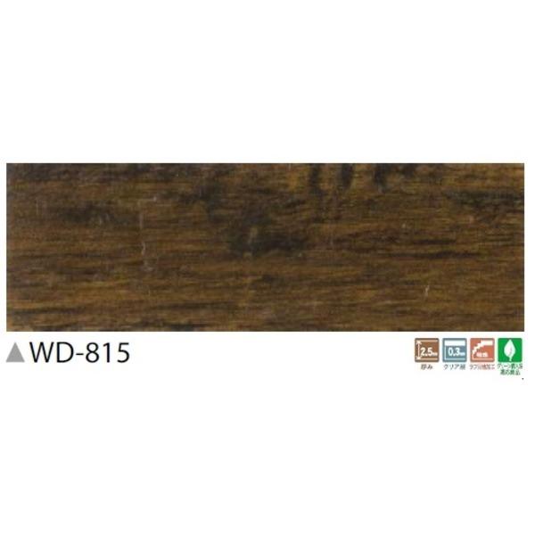 インテリア雑貨・家具 関連商品 フローリング調 ウッドタイル ラスティックナイト 24枚セット WD-815