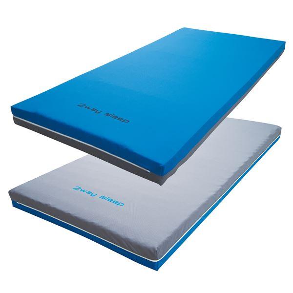 健康器具 リバーシブルマットレス/2way sleep マットレス(4) 【幅91cmショート】 [ベッド用品/介護用品]