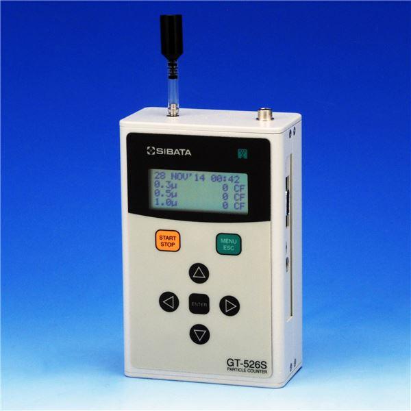 キッズ 教材 自由研究・実験器具 関連 パーティクルカウンター GT-526S型