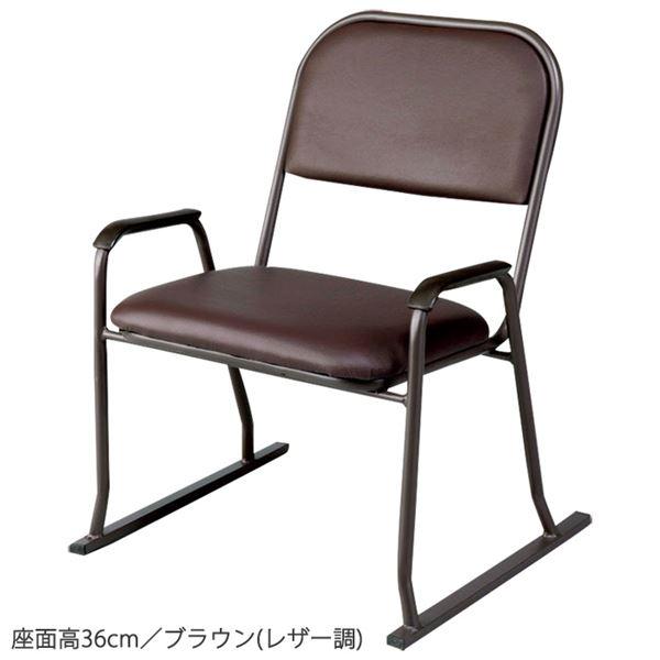 インテリア・寝具・収納 イス・チェア 座椅子 関連 楽座椅子/パーソナルチェア 4点セット 【ブラウン レザー調 座面高27cm】 肘付き スチールフレーム 〔リビング ダイニング〕