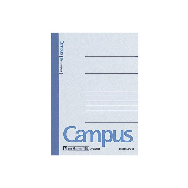 (まとめ) コクヨ キャンパスノート(中横罫) A6 B罫 48枚 ノ-221B 1セット(20冊) 【×3セット】