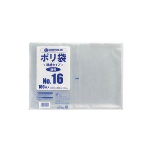 生活用品・インテリア・雑貨 (業務用60セット) ジョインテックス ポリ袋 16号 100枚 B316J 【×60セット】