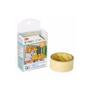 日用品・生活雑貨 関連 (業務用50セット) 落下抑制テープ GN-180