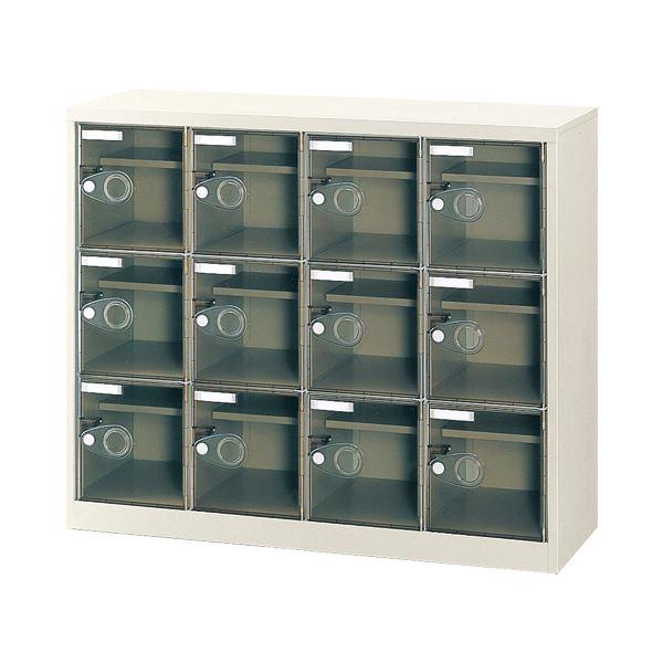インテリア・寝具・収納 オフィス家具 オフィス収納 関連 シューズボックス SC-12WP-C 12人用 鍵無