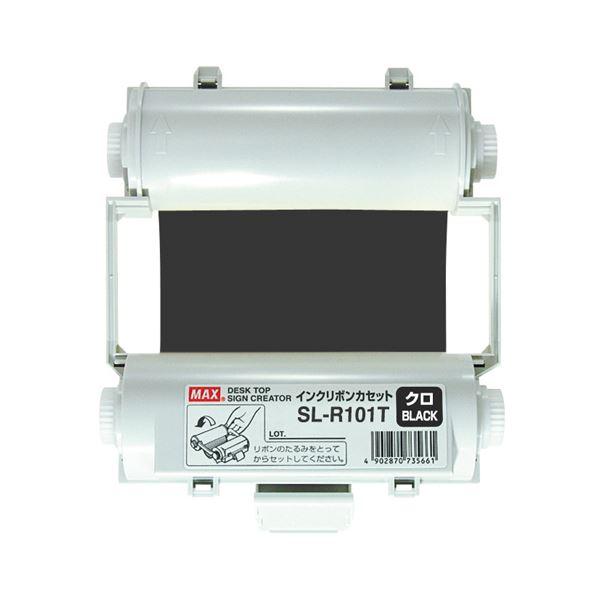 パソコン・周辺機器 PCサプライ・消耗品 インクカートリッジ 関連 マックス インクリボン SL-R101Tクロ IL90540