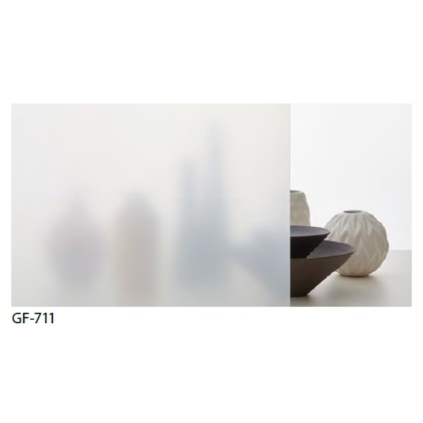 すりガラス調 飛散防止・UVカット ガラスフィルム GF-711 97cm巾 3m巻