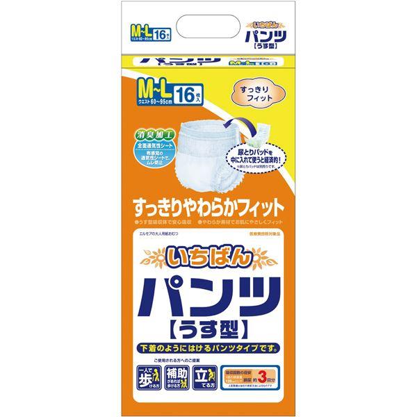 健康器具 カミ商事 パンツ型 いちばんパンツ (4)うす型 M~L(16枚×4袋) ケース 477081