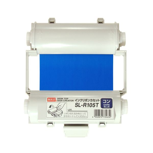 インク・カートリッジ 関連商品 マックス インクリボン SL-R105Tコン IL90544