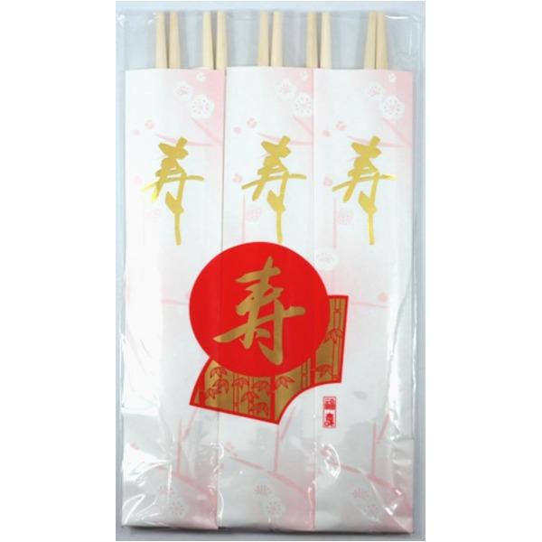 食器 箸・カトラリー 関連 祝箸 梅の里 5膳 【200個セット】 MS-268