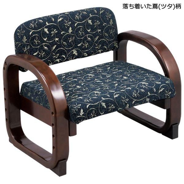 インテリア・寝具・収納 イス・チェア 座椅子 関連 思いやり座敷椅子 コン
