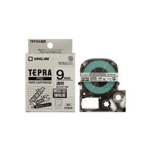 (業務用50セット) キングジム テプラ PROテープ強粘着 ST9KW 透明に黒文字 9mm 【×50セット】