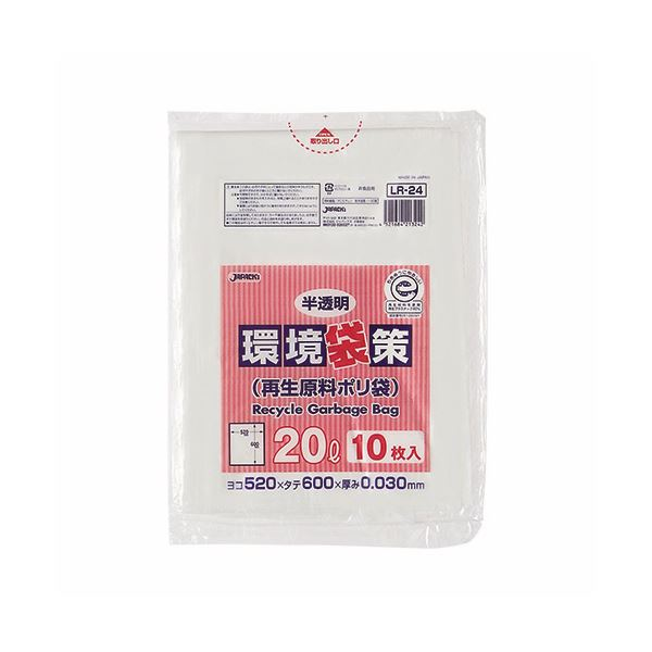 掃除用具 関連 (まとめ) ジャパックス 環境袋策 再生原料ポリ袋 半透明 20L LR-24 1パック(10枚) 【×40セット】