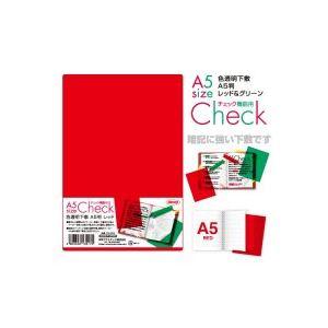 文具・オフィス用品 (業務用300セット) 共栄プラスチック A5判 色透明下敷 赤 CH-A5-R 【×300セット】