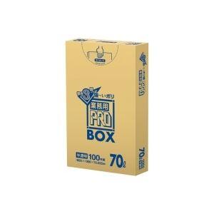 日用雑貨 (業務用20セット) 日本サニパック 3層ゴミ袋業務用PRO 70L 半透明 100枚 【×20セット】