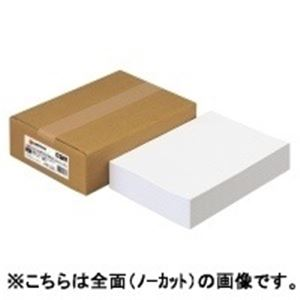 パソコン・周辺機器 PCサプライ・消耗品 コピー用紙・印刷用紙 関連 (業務用5セット) ジョインテックス OAラベルスーパーエコノミー21面500枚A109J
