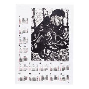 画材・絵具 生活日用品 雑貨 (まとめ買い)両面民芸カレンダー 大 2014年 【×40セット】