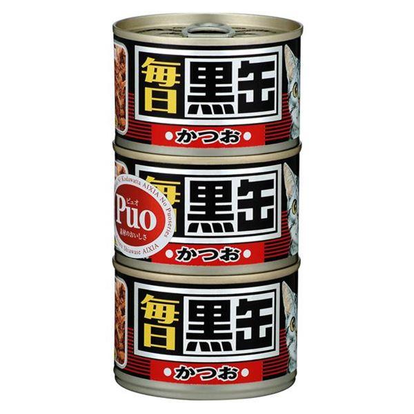 ペット (まとめ)アイシア 毎日 黒缶 かつお 160g×3P【猫用・フード】【ペット用品】【×18セット】