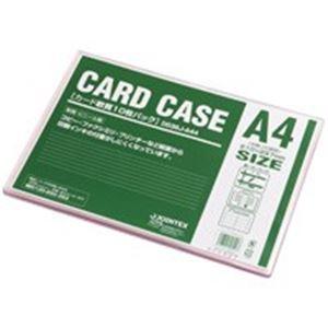 生活用品・インテリア・雑貨 (業務用30セット) ジョインテックス カードケース軟質A4*10枚 D036J-A44 【×30セット】