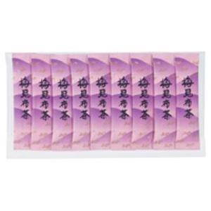フード・ドリンク・スイーツ (業務用50セット) 大井川茶園 大井川インスタント梅昆布茶50P/1袋 【×50セット】