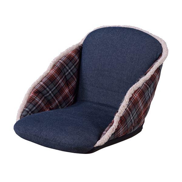 コンパクトフロアチェア/座椅子 【レッド】 折りたたみ可 〔寒さ対策 防寒具 冷え対策〕