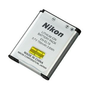 パソコン・周辺機器 ニコン Li-ionリチャージャブルバッテリー EN-EL19