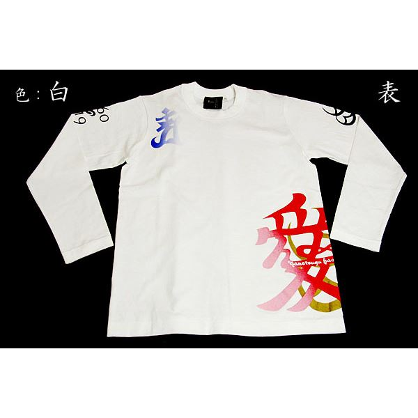 メンズファッション トップス Tシャツ・カットソー 関連 愛・直江兼続 長Tシャツ 楽 XL 白