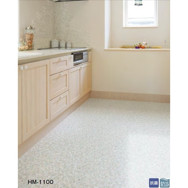 インテリア・寝具・収納 関連 サンゲツ 住宅用クッションフロア モザイク 品番HM-1100 サイズ 182cm巾×6m