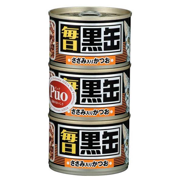 猫用品 キャットフード・サプリメント 関連 (まとめ)アイシア 毎日 黒缶 ささみ入りかつお 160g×3P【猫用・フード】【ペット用品】【×18セット】