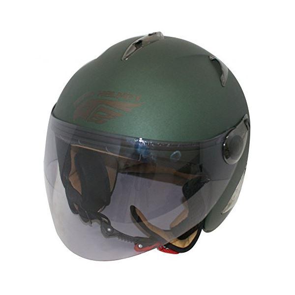 ヘルメット 関連商品 ヘルメット バードヘルメット M.GREEN ladys