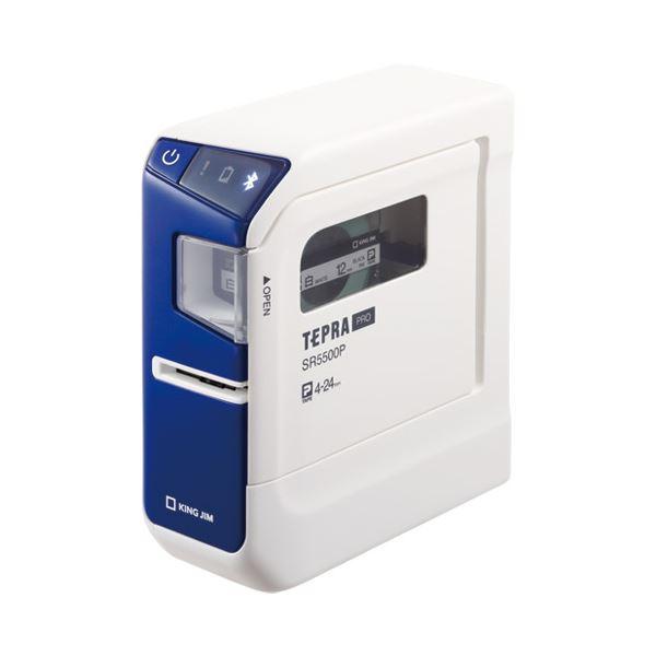 スマートフォン・携帯電話用アクセサリー スキンシール 関連 ラベルプリンタ-テプラPRO SR5500P